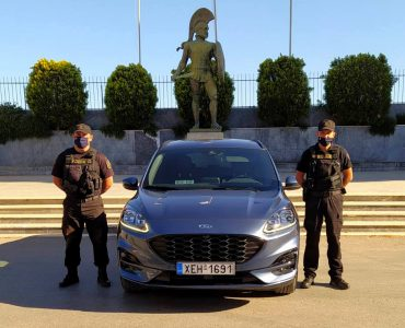 Αστυνομική Διεύθυνση Λακωνίας Ford Kuga PHEV
