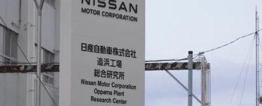ερευνητικό κέντρο Nissan
